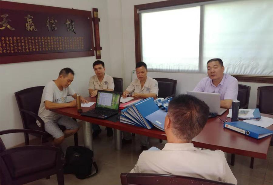 佛山南海XXX木业ISO9001