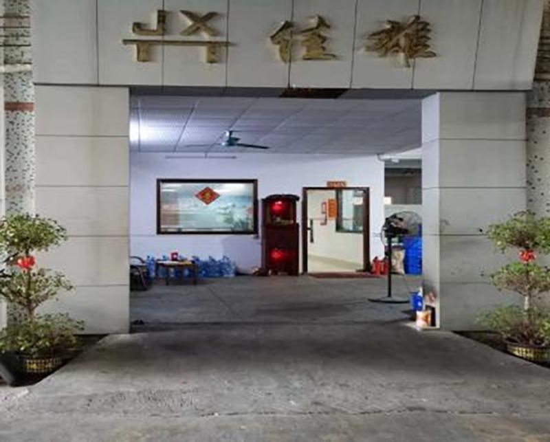 东莞市佳雄精密有限公司 ISO 9001 培训现场
