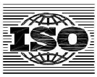 iso体系认证服务信息安全管理体系的意义