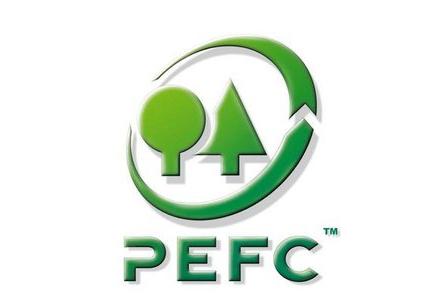 PEFC  FSC认证培训