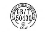 江西GB/T 50430  iso体系认证怎么做