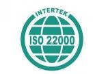 苏州ISO 22000  公司iso体系认证