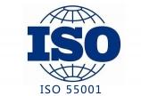 ISO 55001  iso服务体系认证