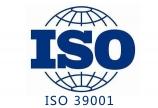 ISO 39001  iso体系认证查询