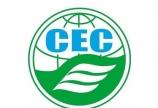 苏州绿色供应链(Green Supply Chain)认证  iso体系认证查询